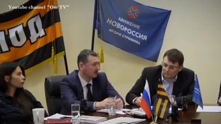 Гиркин: Зачем Путин создал республики в Донбассе