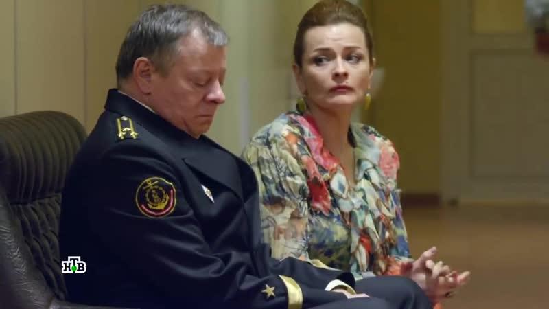 Наталья Ткаченко Береговая охрана 2 13