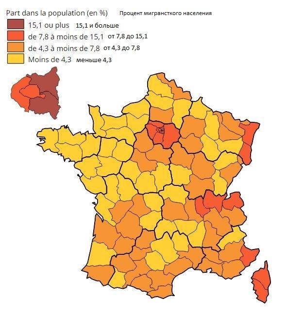 Франция, которую вы знали и представляли, больше нет и не будет. (Часть 1), изображение №6
