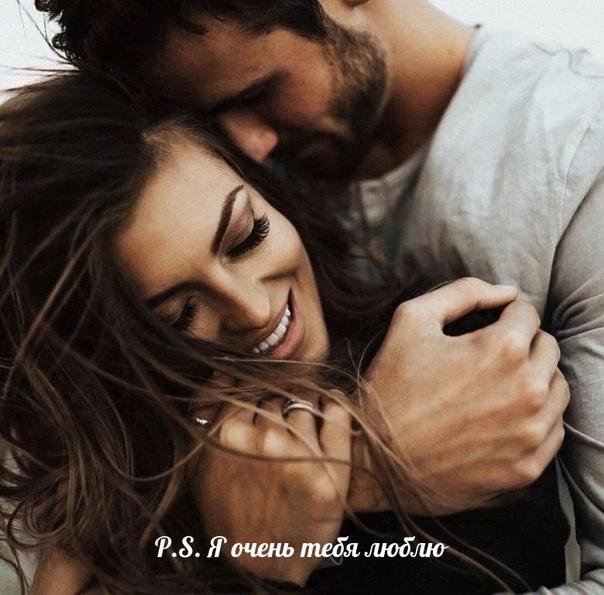 Если двум людям суждeно быть вмeстe,нe вaжно сколько рaзлук,слёз и бeд они пeрeж...