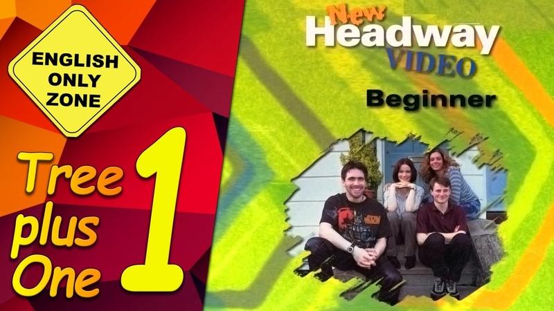 ✔ New Headway video - Beginner - 1. Three plus one