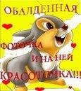 Фотоальбом Димы Барсукова