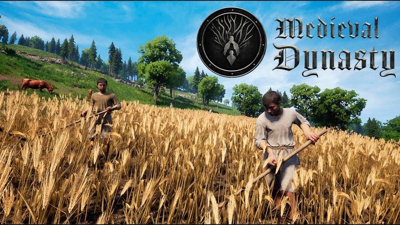 Начала великой династии Прохождение Medieval Dynasty 1