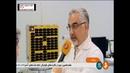 Iran made satellite imagery satellite Payam_Amirkabir ایران ماهواره تصویر برداری پیام ا