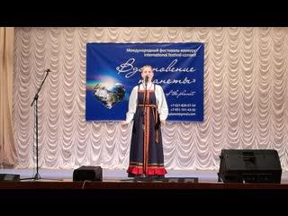"Анна Кузнецова - ""Бабушкины сказки"""