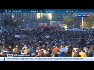 """Участники """"Марша мира"""" в поддержку украинского нацизма - по сути, требовали санкционных колбас и сыров"""