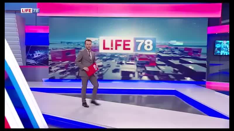 Life78