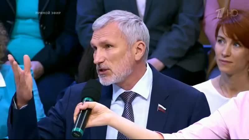 Алексей Журавлев:Почему наши граждане, чтобы добиться справедливости, вынуждены обращаться к самому Президенту по любому поводу?
