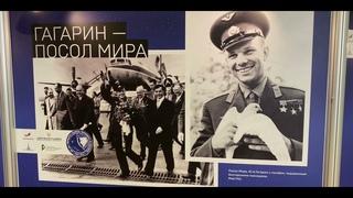 SVOcinema. «Наш Гагарин»: выставка к 60-летию первого полёта человека в космос.