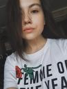 Александра Шепелева