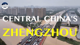 EXCLUSIVE! Aerial view shows central China's Zhengzhou besieged by floods