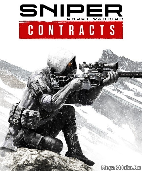 Sniper Ghost Warrior Contracts (2019/RUS/ENG/MULTi12/RePack от xatab)
