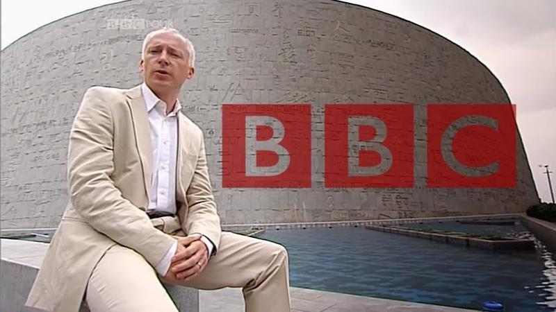 BBC История математики Язык Вселенной