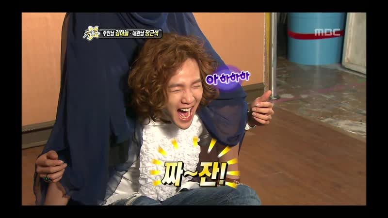 Section TV, You are my Pet 04, 너는 펫 [2011.09.04]