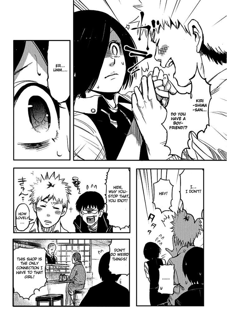 Tokyo Ghoul, Vol.1 Chapter 1 Tragedy, image #8