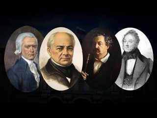 Russian composers of the first half of the 19th century