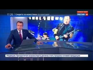 "Metallica /металлика ""дзюба, дзюба, иди нахуй!"""