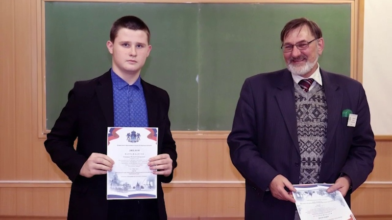 Программа Вести образования от 25 05 2020 г Ученик года в Буйском районе