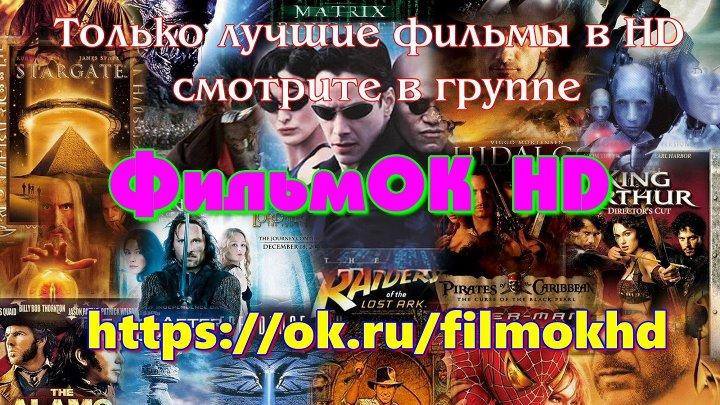 Грейсленд 1 сезон 2013 год