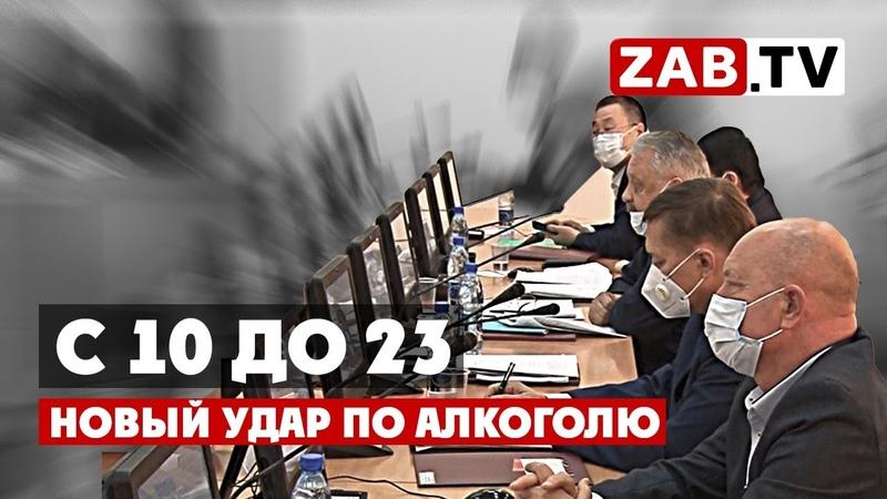 Депутаты согласились урезать время продажи алкоголя но частично