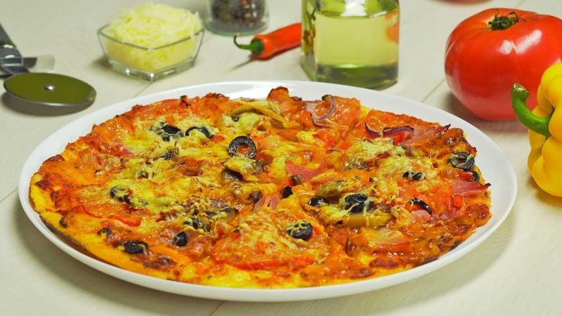 Пицца. Итальянская кухня. Рецепт от Всегда Вкусно!