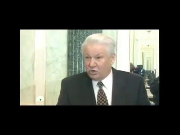 Признание Ельцина Россия не существующее государство в СССР