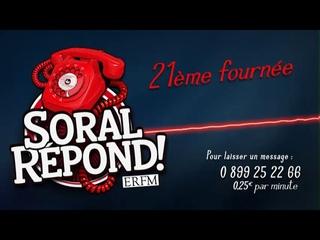 🔴26 /09/2020 Alain Soral répond N° 21 (Jean-Marie Bigard, Kémi Séba, Jean-Marie le Pen & Zemmour..)