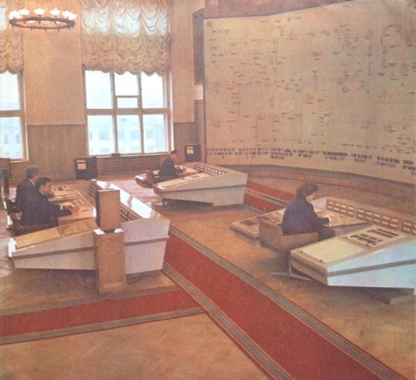 В Центральном диспетчерском управлении Единой энергетической системы СССР, 1972 год, Москва