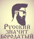 Фотоальбом Александра Кирилина