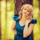 Екатерина Володина - Барнаул (деревня) #39