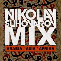 Радио Витебск 91,2 FM - Arabia, Asia, Afrika [G-House] - Nikolay Suhovarov #118