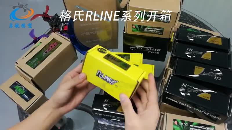 Литий-полимерный аккумулятор TATTU 2S 3S 4S 450 мАч 850 мАч 45C