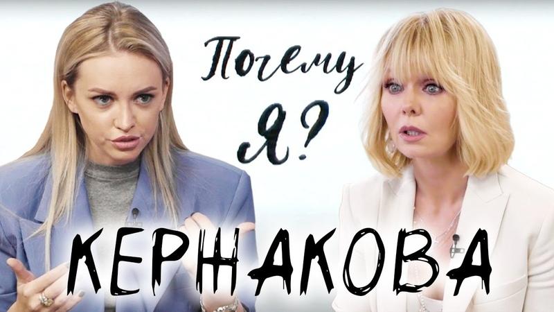 Милана Кержакова о бывших женах футболиста разводе и депрессии Почему я Интервью с Валерией