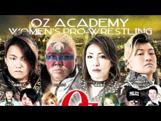 OZ Academy Bleed It Out 2019 ()