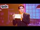 Moon Jong Up - US Music Bank KBS WORLD TV 210723