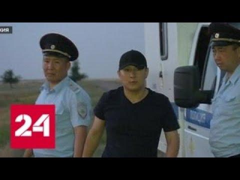 Убийцы в погонах в Калмыкии бизнесвумен поплатилась жизнью за отказ платить дань полицейским