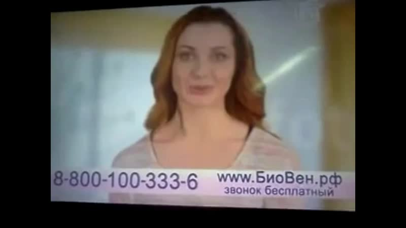 Фрагмент эфира (Shanson TV, 08.10.2016) CamRip