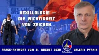 Bedeutung der Flaggen bei der Steuerung von Staaten (Valeriy Pyakin )