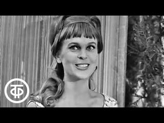 """Вероника Круглова """"Ничего не вижу"""". Голубой огонек (1966)"""