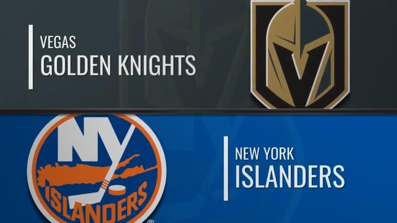 Нью-Йорк Айлендерс-Вегас Голден Найтс (05.12.2019)