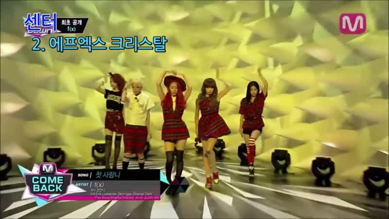 [SM 걸그룹] 소녀시대 - 에프엑스 - 레드벨벳