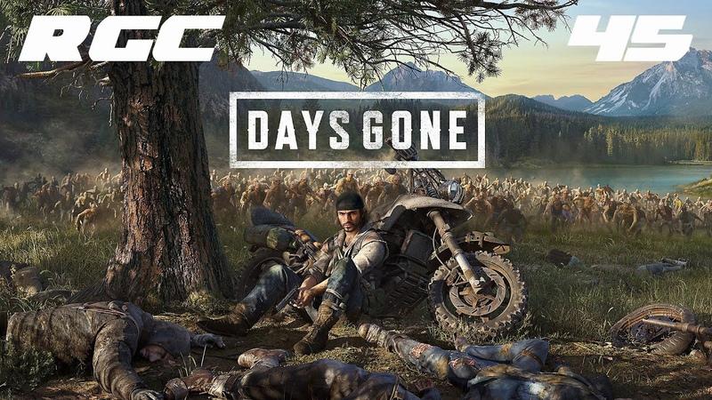 Days Gone прохождение без комментариев №45 Финал