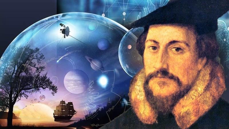 Ученые о Боге История науки