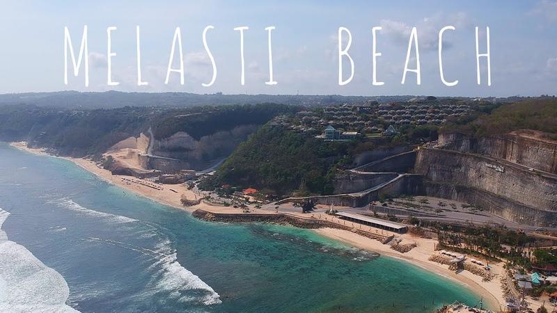 Пляж Меласти на юге Бали Melasti Beach southermost point of bali palmilla club