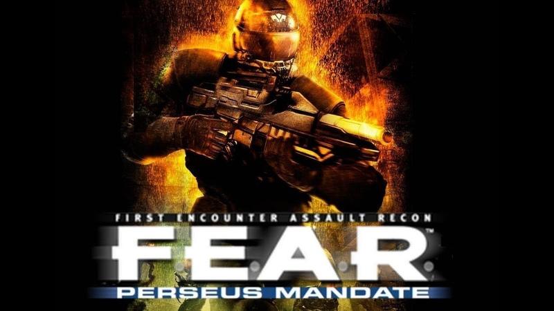 F E A R Perseus Mandate Проект Персей 2► Спасение отряда Дельта