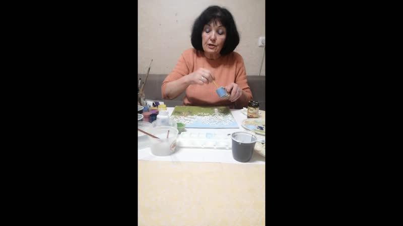 Видео урок по мастер классу на тему Цветущий май урок 4