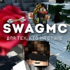 SwagMC › Топовый сервер 1.8-1.15.2