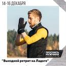 Фотоальбом Андрея Ральникова
