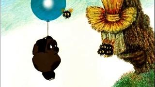 """""""По-моему, пчёлы что-то подозревают! - Кажется, они не верят, что я чёрная тучка"""" / """"Винни-Пух"""""""