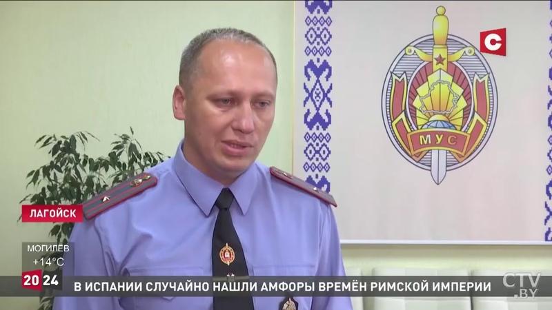 СТВ_Минщина_Логойский отдел охраны переехал в новое здание